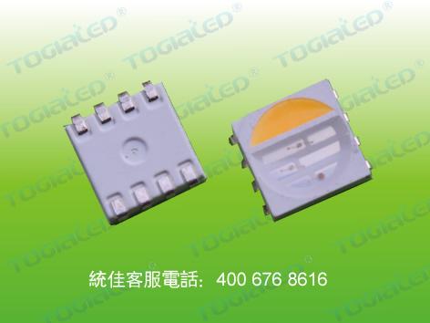 貼片5050RGBW燈珠(zhu)