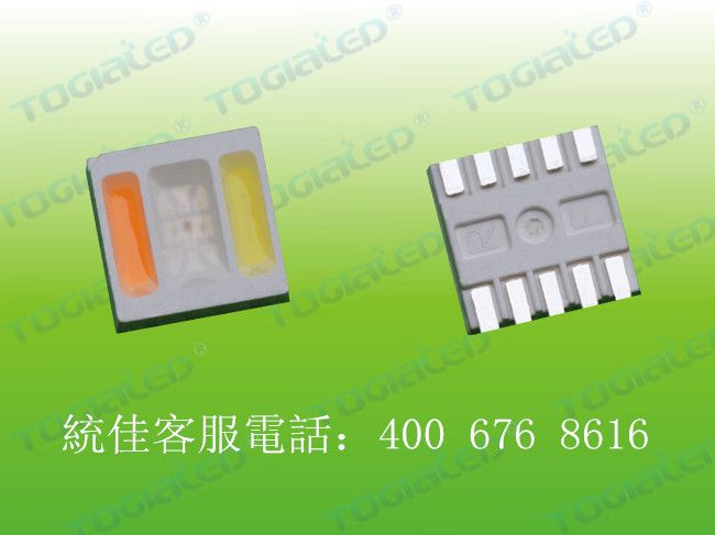 貼片5050五合一led燈珠(zhu)
